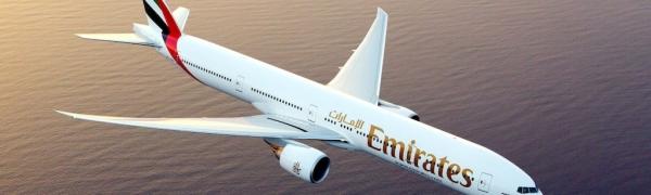 emirates_3d_printed